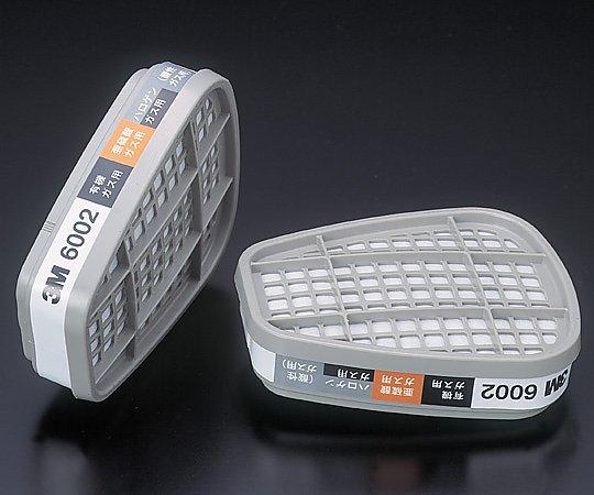 防毒マスク交換用吸収缶 6002 コンビネーション用 2個入