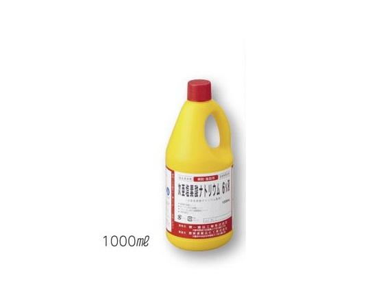 8-4517-01 次亜塩素酸ナトリウム...
