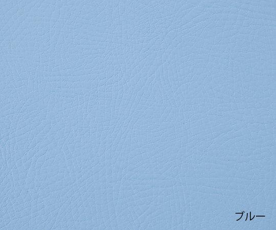 収納付きスツール (ブルー) MWC-1BOX