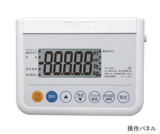 Weight scale for wheelchair use (standard type) PW-650A