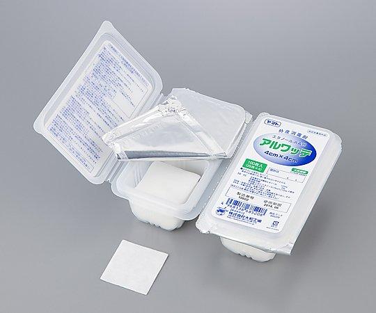エタノール消毒綿