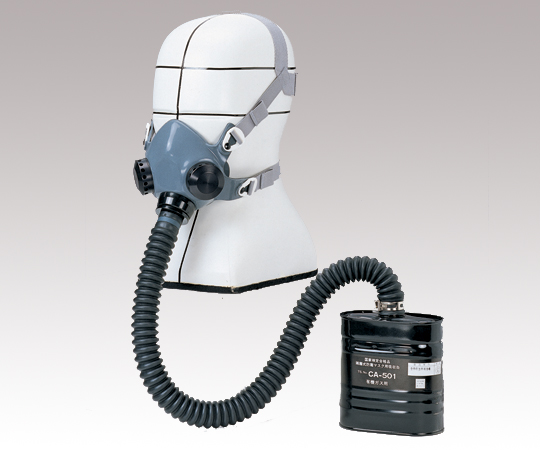 Isolated Gas Mask (For High Concentration 2.0% Or Less) Without Facepiece GM91