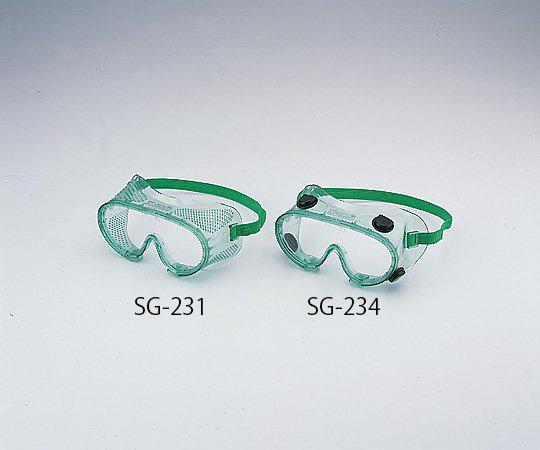 ゴーグル メッシュ穴型 SG-231