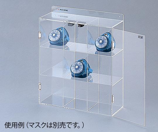 Mask Box Single Pcs 421 x 150 x 481mm 9