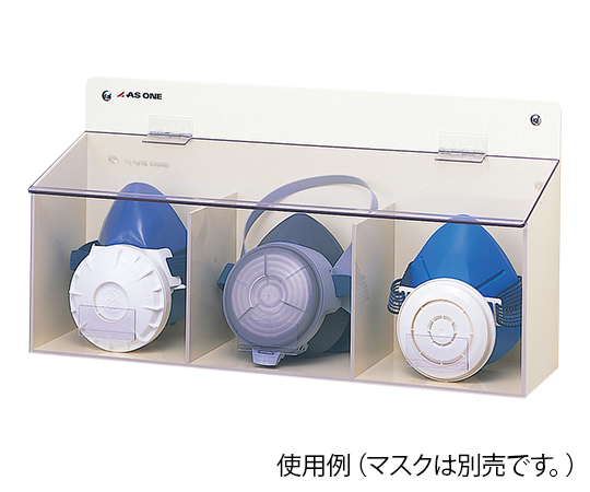 Mask Box Triple 417 x 111 x 215mm MG