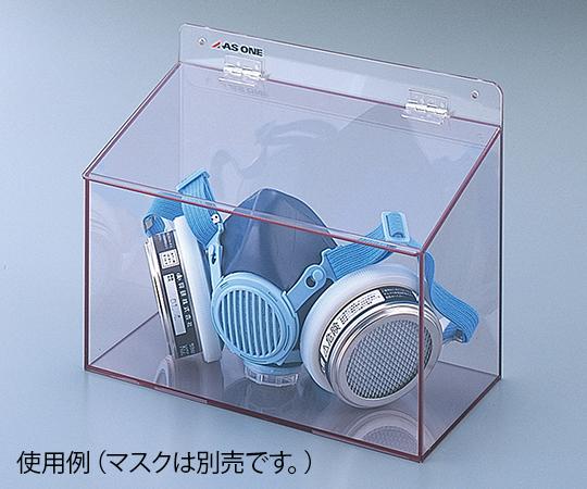 Mask Box Wide Single MG 255 x 130 x 200mm 1MG