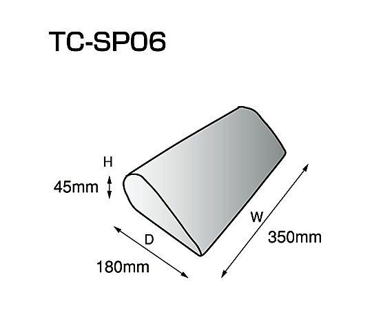 車椅子クッション (350×180×45mm)