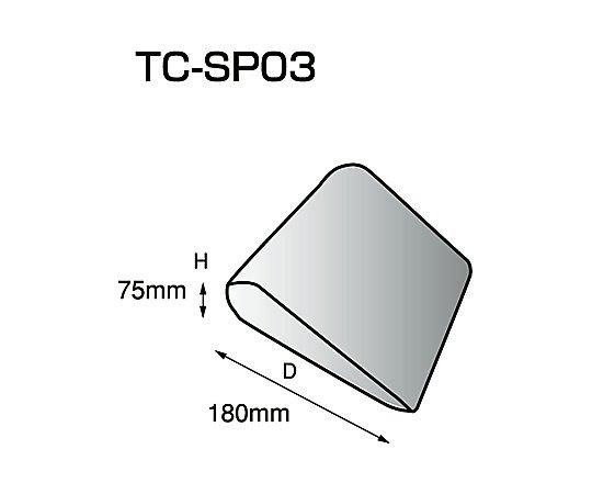 車椅子クッション (150×180×75mm)