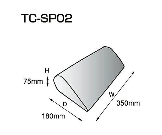 車椅子クッション (350×180×75mm) TC-SP02