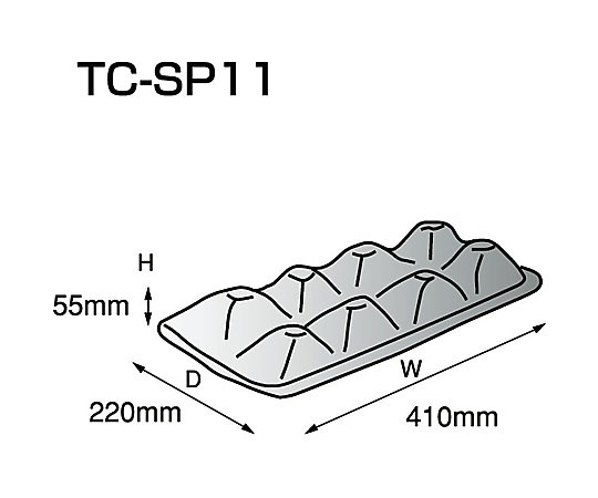 車椅子クッション (410×220×55mm) TC-SP11
