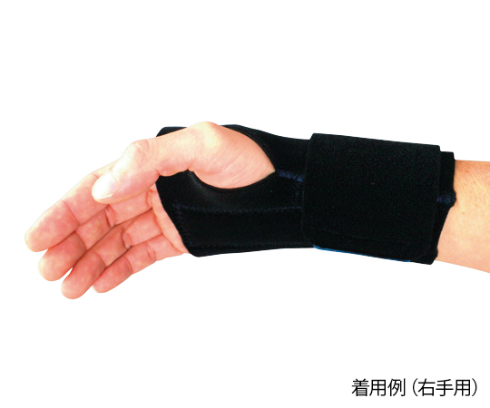 手首関節固定帯[リスタックス] NE-2527 右手用 L