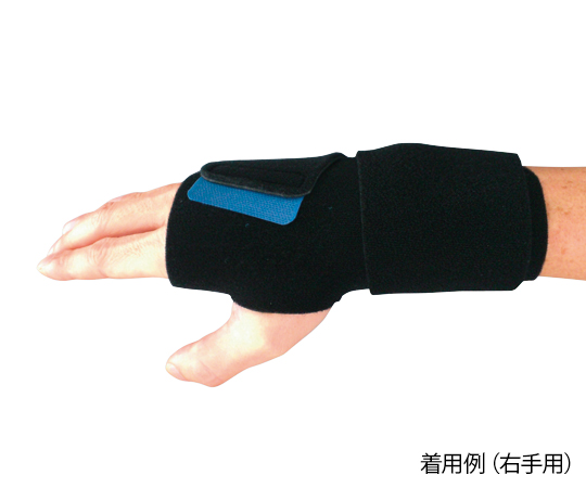 手首関節固定帯[リスタックス] 右手用 L NE-2527