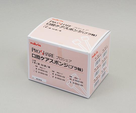 プロシェア口腔ケアスポンジ(プラ軸) 50本 C