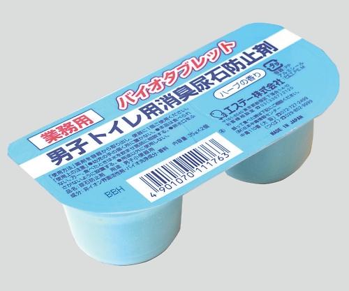 バイオタブレット(男子トイレ用消臭尿石防止剤) ハーブの香り