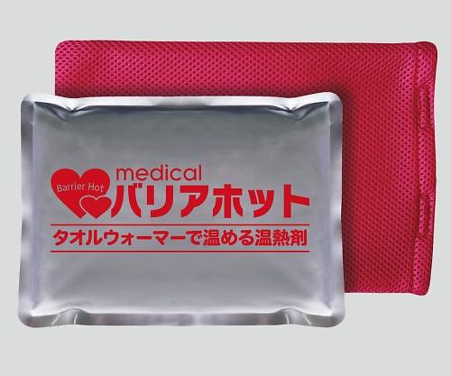 バリアホット(専用カバー付き)