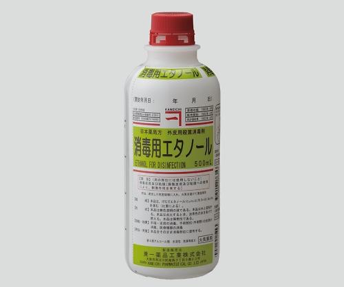 消毒用エタノール(日本薬局方) 500mL