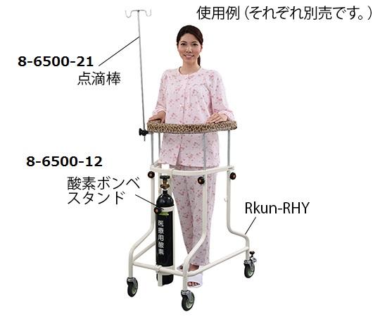 らくらくあるくん(R)(ネスティング歩行器)専用点滴棒