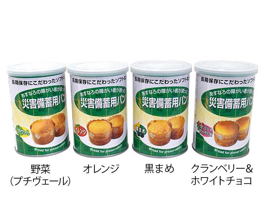 災害備蓄用パン黒豆 24缶