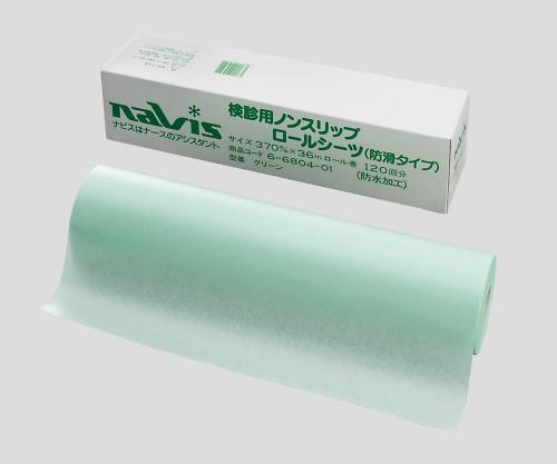 検診用ノンスリップロ-ルシ-ツ(防滑タイプ) 370mm×36m(120枚カット)