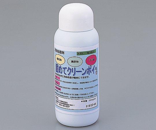 汚物処理剤