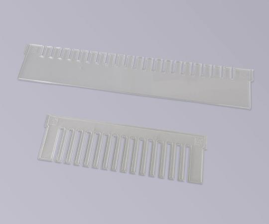 樹脂トレー(T&Bシステムキャビネット) T-100用仕切板(短) S-100T