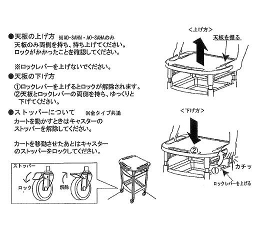 パソコン処置カートAO-KT-P ピンク