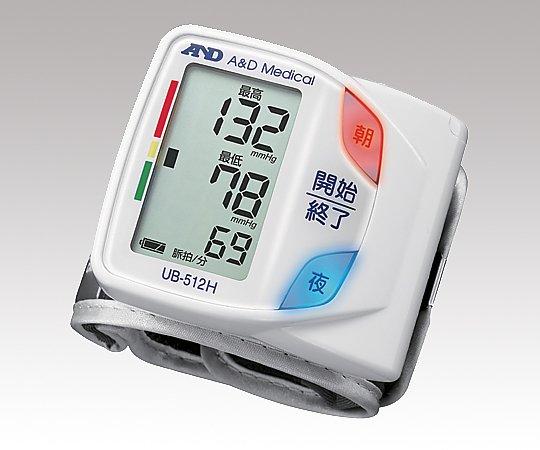 電子血圧計 UB-512H 手首式
