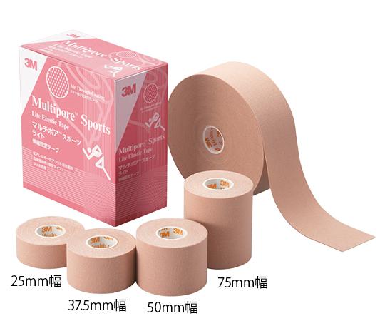 マルチポア(TM)スポーツライト(伸縮固定テープ)