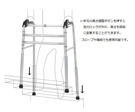多機能歩行器(折りたたみ式) 560×420×750~1000