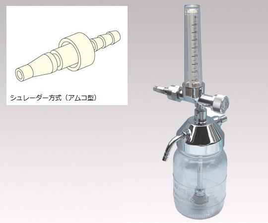 酸素流量計F302Sシュレーダ方式アムコ