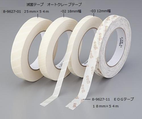 滅菌テープ