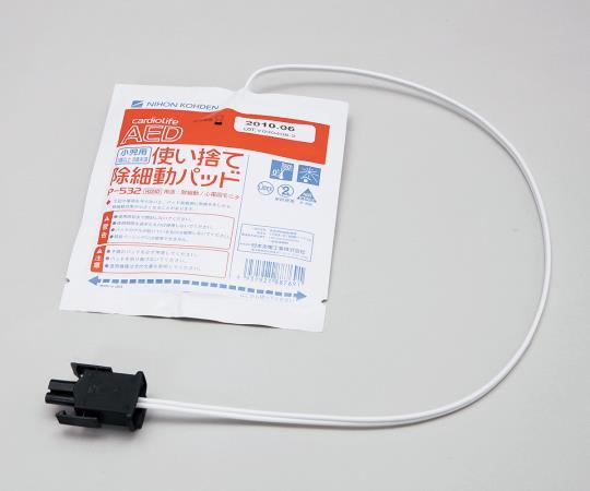 自動体外式除細動器[AED] オプション品