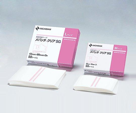 角膜保護用テープ メパッチ(R)クリアSG