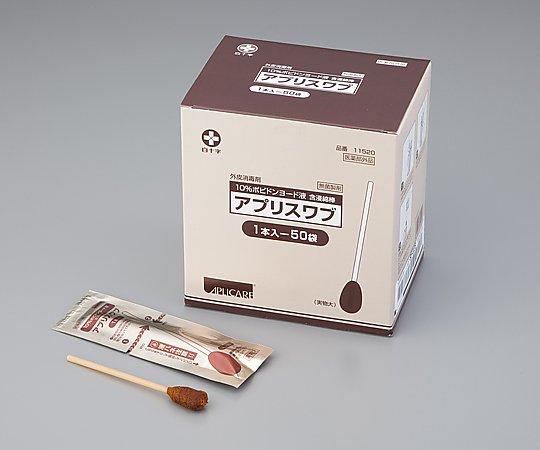 外皮消毒剤 アプリスワブ 12×100