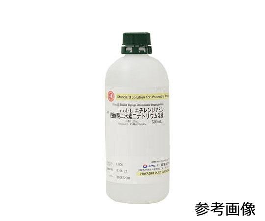 0.025mol/L EDTA-2Na溶液 VS 500mL