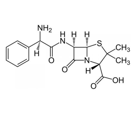 Ampicillin Sodium Salt, 500 g RC-157