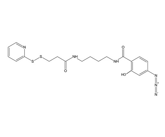APDP (N-[4-(p-Azidosalicylamido)butyl]-3-(2'-pyridyldithio) propionamide), 100mg BC32