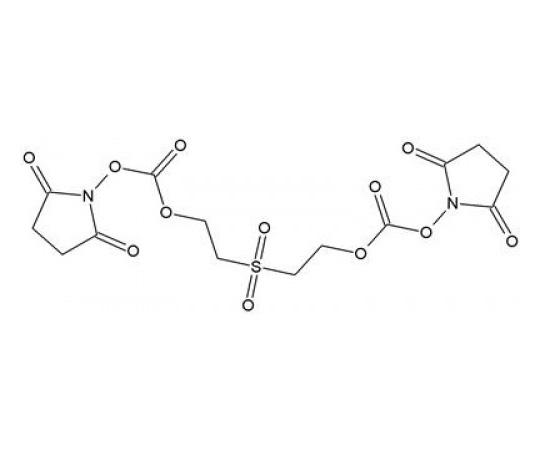 BSOCOES (Bis [2-(Succinimidooxycarbonyloxy)ethyl] Sulfone), 100mg BC01