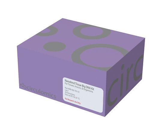 Nanobind 高分子ゲノムDNA抽出キット(磁気ディスク) 組織用 NB-900-701-01