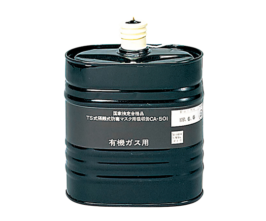 Gas Absorption Cartridge For Gas Mask For High Concentration (OV) Organic Gas Absorption Cartridge CA-501