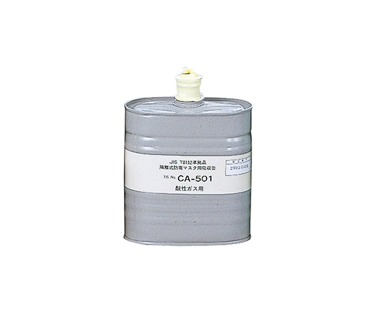 Gas Absorption Cartridge For Gas Mask For High Concentration Acid Gas Absorption Cartridge CA-501