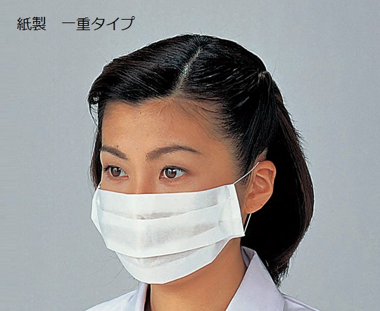 [Discontinued]SURGEON Mask 100 Pcs and others