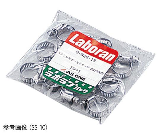 ラボラン® ステンレスホースバンド 幅14mm  SS-08