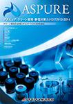 ASPURE Catalog 2013-2014 [Supplies for Clean Environment]