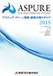 ASPURE Catalog 2015 [Supplies for Clean Environment]