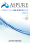 ASPURE Catalog 2016 [Supplies for Clean Environment]