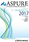 ASPURE Catalog 2017 [Supplies for Clean Environment]