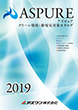 ASPURE Catalog 2019 [Supplies for Clean Environment]