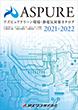 ASPURE Catalog 2021>2022 [Supplies for Clean Environment]