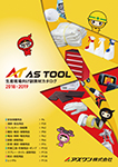 ASTOOL Catalog 2018>2019 [Indirect Materials for Manufacturing]